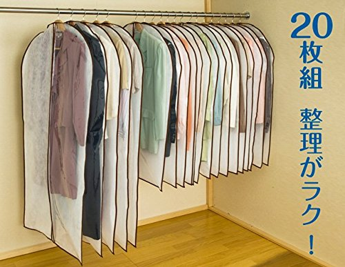 1Storage-Clear-Clothing-Covers-20-Piece-Set-15-Suit-Size-5-Long-Size