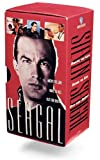 The Steven Seagal Collection (Above the Law, Hard to Kill, Out for Justice) [VHS]