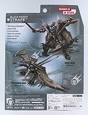Transformers Action Figure: Black Knight Strafe