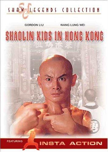 Shaolin Kids in Hong Kong - Hongkong Outlet Store