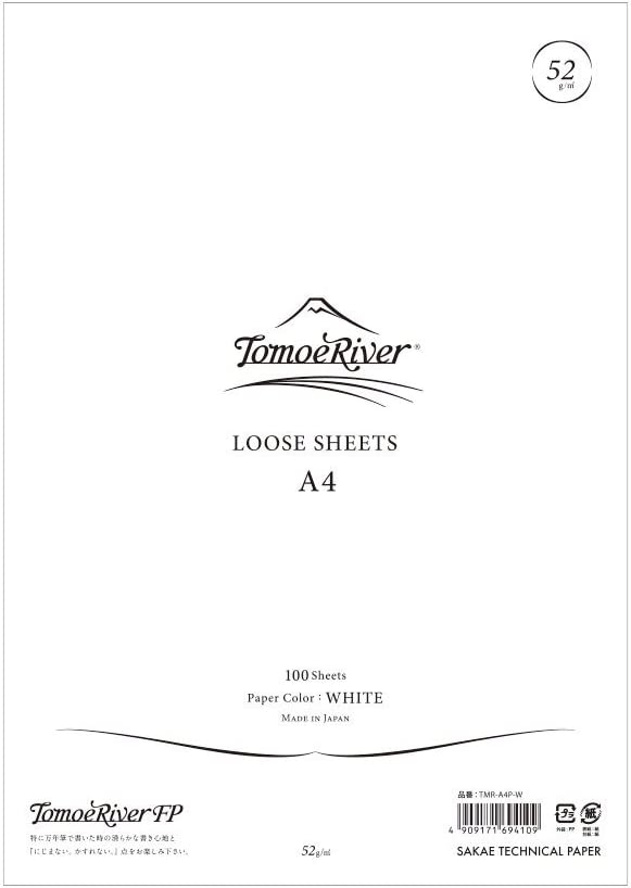 Tomoe River FP Loose Sheet, 8.27 x 11.7 Inches
