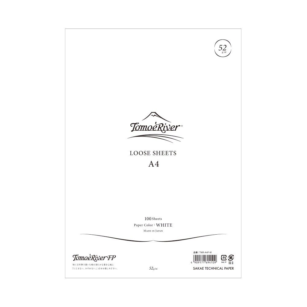 Tomoe River FP Loose Sheet, 8.27 x 11.7'', 100 Sheets/Pack, White (TMR-A4P-W) by Tomoe River