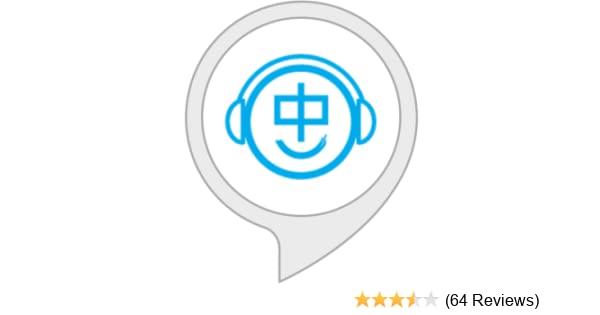 Amazon com: Chineasy - Learn Chinese With Ease: Alexa Skills