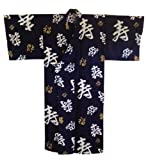 Japanese Kimono Yukata with White and Gold Calligraphy Design