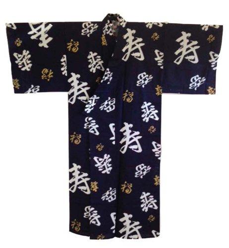 Gold Japanese Kimono (Japanese Kimono Yukata with White and Gold Calligraphy Design)