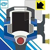 LED液晶画面のブルーライトを35%カット ブルーライトカット保護フィルム バーチャルマスターズ スピリッツ 360°用 日本製