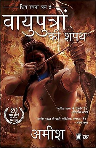 The Myth 3 Hindi Pdf Download