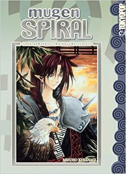 Mugen Spiral: The Complete Series