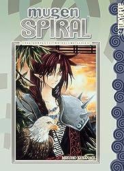 Mugen Spiral: The Complete Series