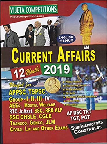 Amazon in: Buy Current Affairs 12 Months - 2019 - [ English