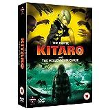 Kitaro Movie Double Pack