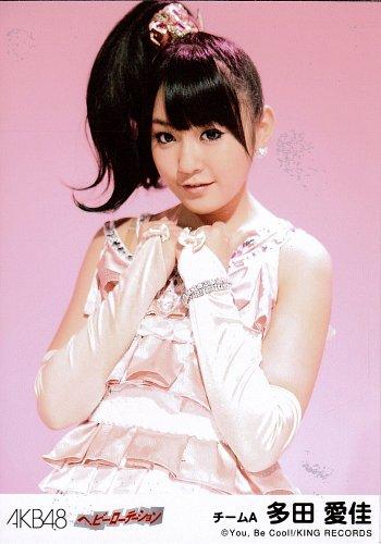 AKB48 公式生写真 ヘビーローテーション 劇場盤 涙のシーソーゲーム Ver. 【多田愛佳】