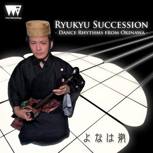 Ryukyu Succession - Dance Rhythms from Okinawa -, used for sale  Delivered anywhere in USA
