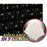 BULGARIAN KEYBOARD STICKERS WITH YELLOW LETTERING ON TRANSPARENT BACKGROUND FOR DESKTOP, LAPTOP AND NOTEBOOK by 4KEYBOARD