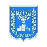 Israeli Coat of Arms Sticker Die Cut Decal Self Adhesive FA Vinyl