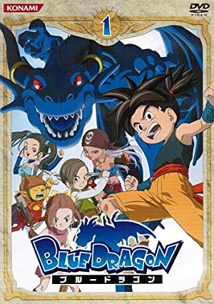 BLUE DRAGON Blu-ray Box (初回限定生産) DVD
