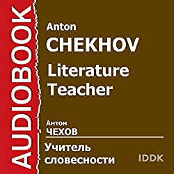 Literature Teacher [Russian Edition]