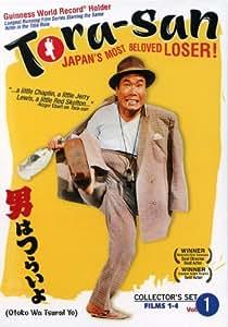 Tora-San: Collector's Set 1