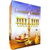 Chanukah Candles, Mix Colours, Kosher Candles By Shomer Shabbat Factory in Israel