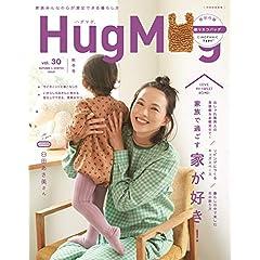 HugMug 表紙画像