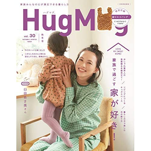 HugMug Vol.30 画像