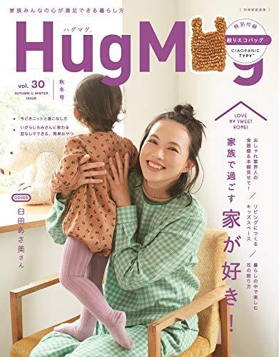 HugMug Vol.30 画像 A