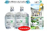 Kyobo take Aya 12 l 2 bottles for water server