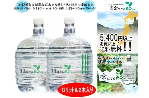 Kyobo take Aya 12 l 2 bottles for water server by Take Kyobo