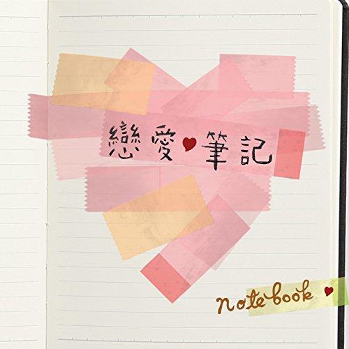 Hao Xin Fen Shou
