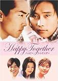 [DVD]Happy Together ハッピー・トゥギャザー プレミアムDVD-BOX