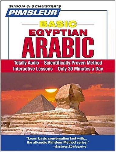 New 4 CD Pimsleur Learn Egyptian Arabic Language