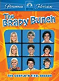 The Brady Bunch: The Complete Final Season