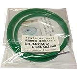 ナショナル(パナソニック)衣類乾燥機修理用丸ベルトNH-D400/NH-D402/NH-D500/NH-D502互換品