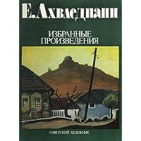 E. Akhvlediani. Selected Works