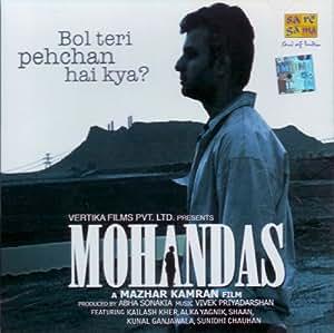 Mohandas (Film Soundtrack / Bollywood Movie Songs / Hindi Music)