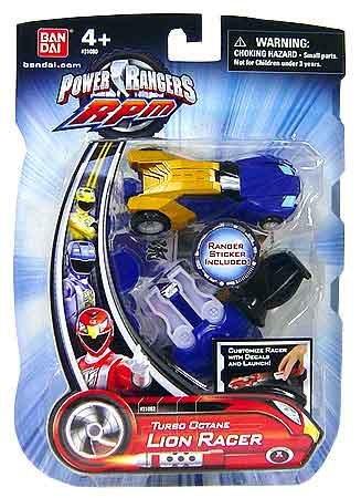 Power Rangers RPM Turbo Octane Zord Blue Lion Racer (Power Rangers Rpm Toys)