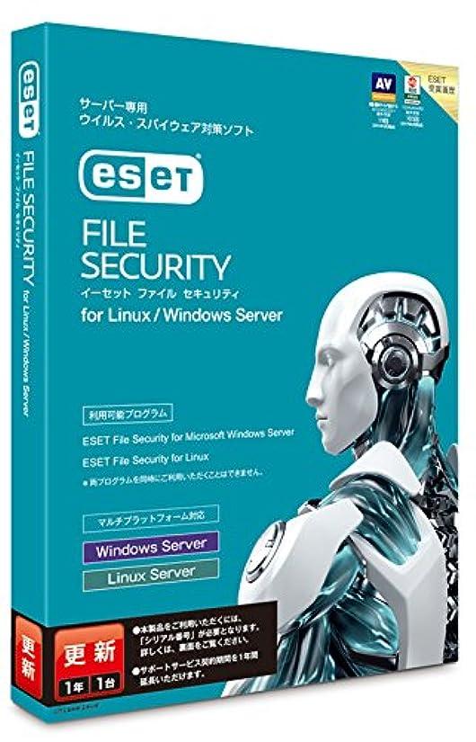 不倫投票肺ESET オフィス セキュリティ(最新)|5PC+5モバイル|Win/Mac/Android対応