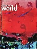 img - for Saudi Aramco World, v. 58, no. 6, November / December 2007 book / textbook / text book