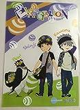 Rebuild of Eva store limited EVA ~ Geewhiz ~ StompStamp A4 clear file Ikari Shinji Kaworu Evangelion EVANGELION STORE TOKYO-01 Goods Clear File