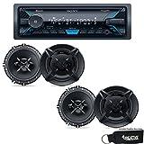 Sony Car Speakers - Best Reviews Guide