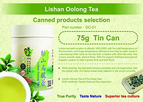 DING IN Lishan Oolong Tea 75g/can by Ding In ltd. (Image #6)