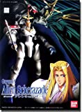 LM008 The Vision of Escaflowne Gaimerefu Allen Sherazado