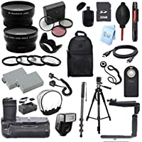 Deluxe 58mm 24 Piece Accessory Bundle for Canon T2I Digital SLR Camera (Fits 18-55MM, EF50MM EF75-300MM,EF-S 55-250MM)