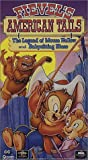Fievels American Tails:Legend of Mouse Hollow and Babysitting Blues [VHS]