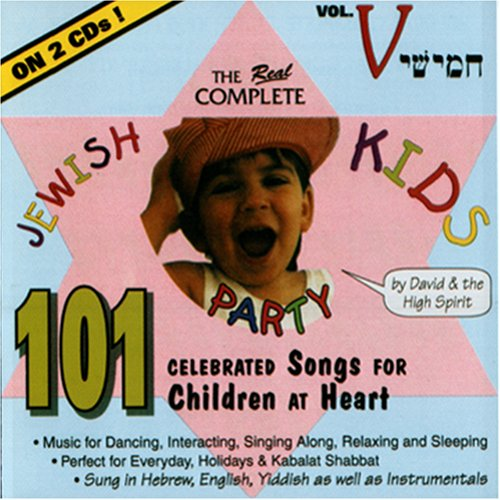 Complete Jewish Kids Party 5                                                                                                                                                                                                                                                    <span class=