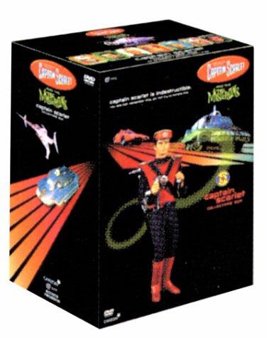 キャプテンスカーレット コレクターズボックス 5.1chデジタルリマスター版 [DVD] B00006G90S