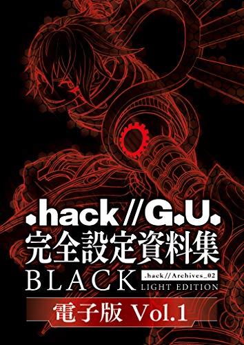 (dothack_GU Art Book dothack_Archives_02  BLACK LIGHT EDITION Digital Version volume 1 dothack_GU Art Book dothack_Archives_02  BLACK EDITION (Japanese)