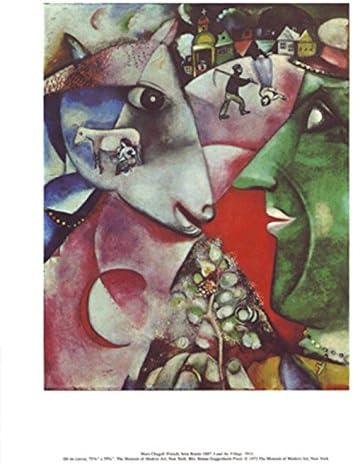 Marc Chagall Ich Und Das Dorf Poster Drucken 31 75 X 40 64 Cm Amazon De Küche Haushalt