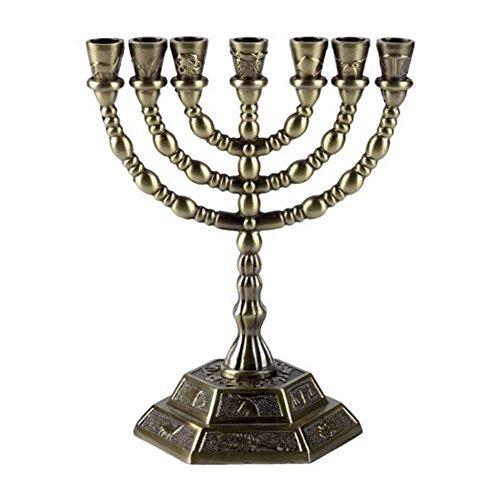 5'' Small 7 Branch Hexagonal Base 12 Tribes of Israel Menorah by Bethlehem Gifts TM (Brass) by Bethlehem Gifts TM