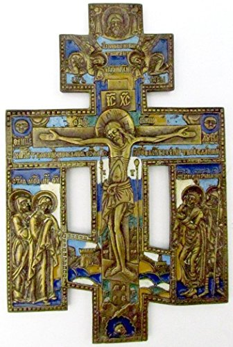 19th CENTURY RUSSIAN OLD BELIEVERS BRONZE ICON WALL CROSS - 5 COLORS OF ENAMEL